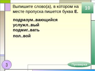 В презентации использована иллюстрация «Удачи на экзамене» с сайта http://tom