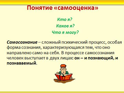 hello_html_17b186bf.png