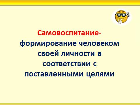 hello_html_89b9023.png