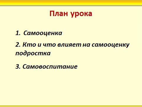 hello_html_m22ac349b.png