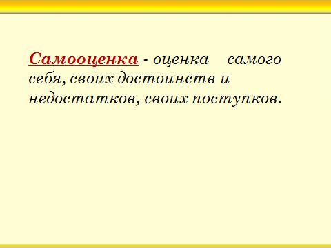 hello_html_m728fd92b.png