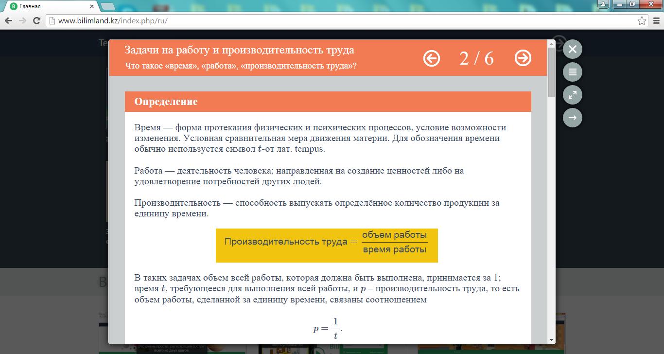 hello_html_3f456af9.png