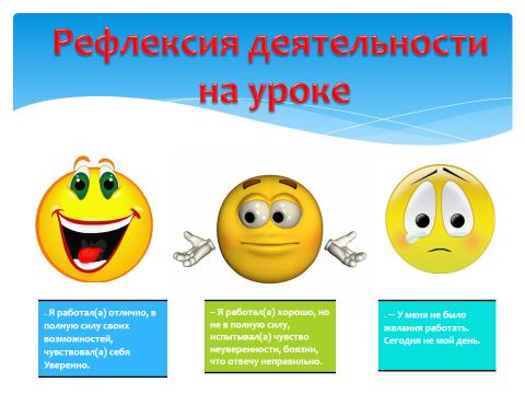 hello_html_m7d8cc609.png