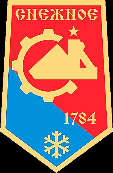 http://forum.valka.cz/attachments/osobnosti/Ukrajina/Snizhne_coat_of_arms.svg.png