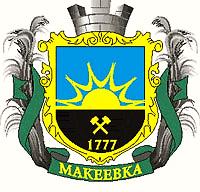 https://upload.wikimedia.org/wikipedia/commons/4/4a/MakiivkaGerb.jpg
