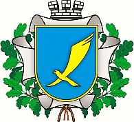 Khartsyzsk city coa.gif