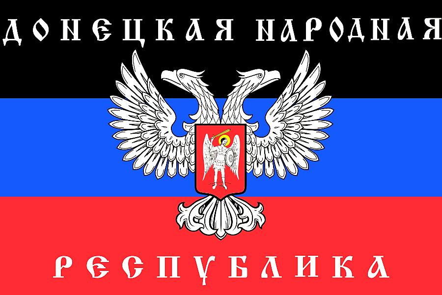New Donetsk Peoples Republic flag.svg
