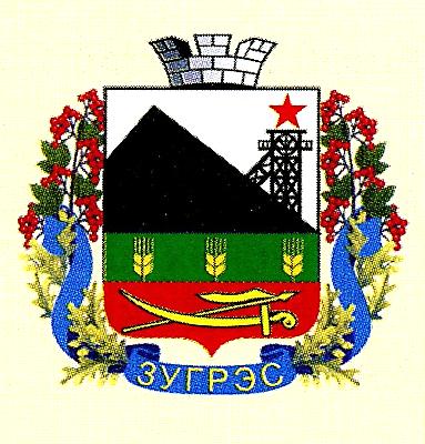http://www.heraldicum.ru/ukraine/towns/images/zugres2.jpg