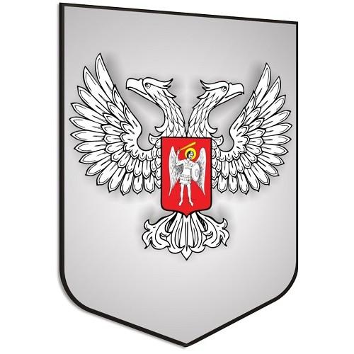 http://oformy.ru/image/cache/data/Tovary/Simvolyka/Gerb%20DNR/050101-1-500x500.jpg
