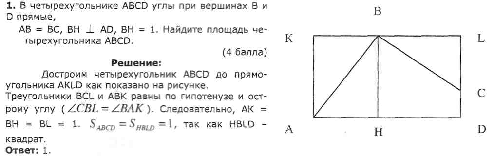 hello_html_6173d118.jpg