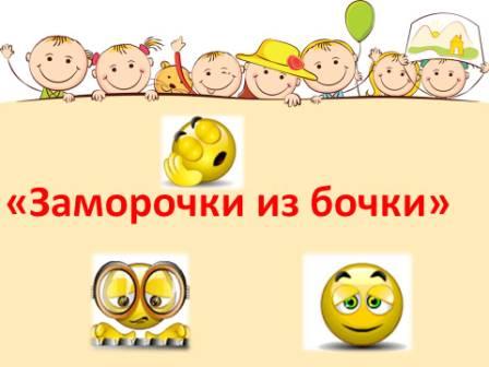 hello_html_21c11637.jpg
