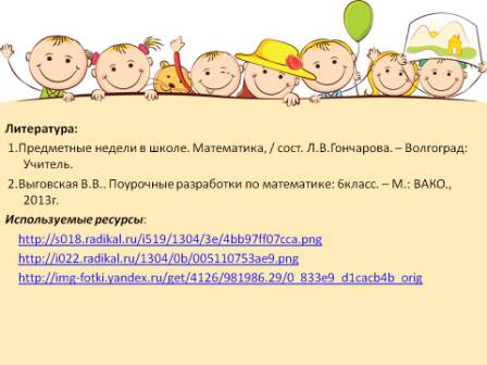hello_html_71a20afc.jpg