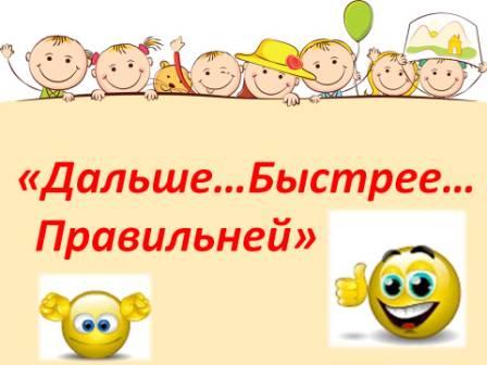 hello_html_m4173ff25.jpg