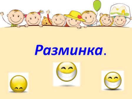 hello_html_m537dbf2d.jpg
