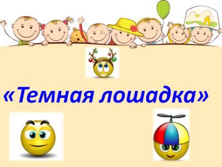 hello_html_m57cab607.jpg