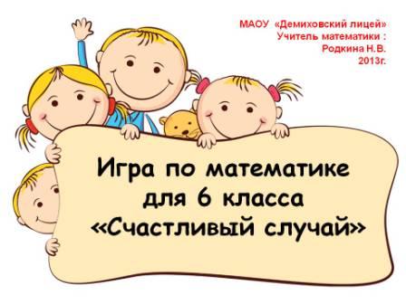 hello_html_m65a56af.jpg
