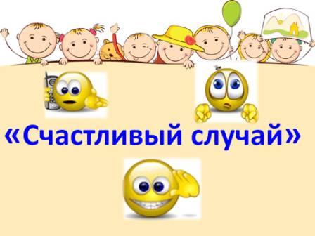 hello_html_m6ed4d2ac.jpg