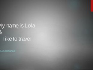 My name is Lola & I like to travel By Lera Romanova