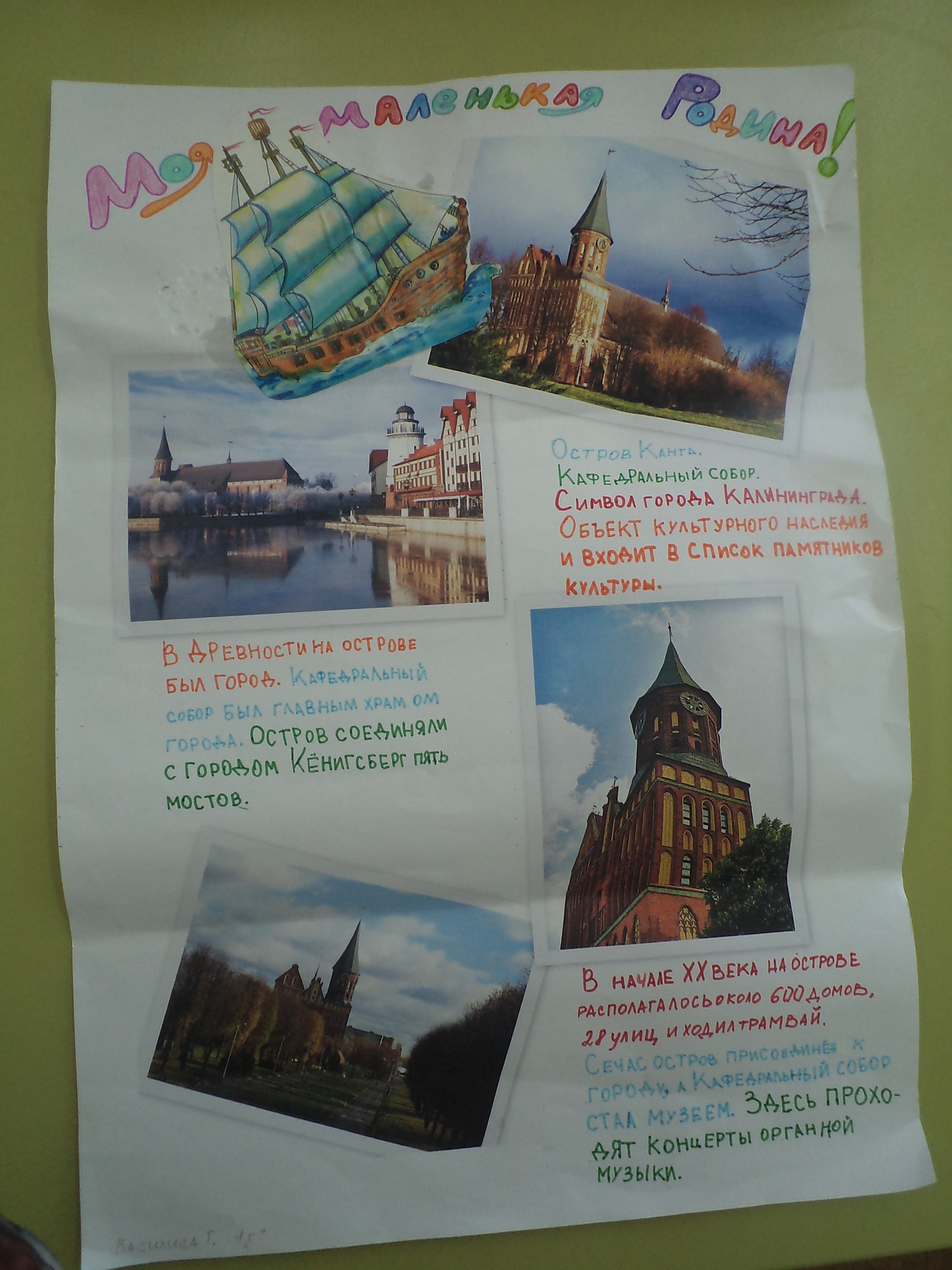 https://content.foto.my.mail.ru/mail/gsi015/4/h-273.jpg