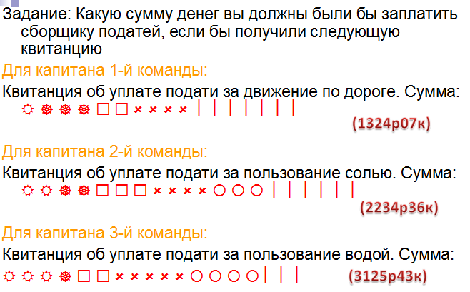 hello_html_36eb3427.png