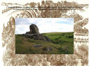 У северной границы Аблайкитского массива стоит вырубленная из останца каменн
