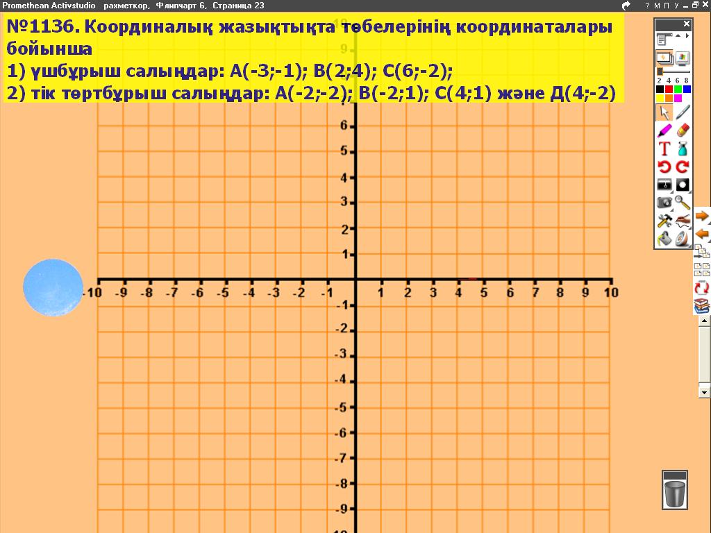 hello_html_3ccaa76d.png