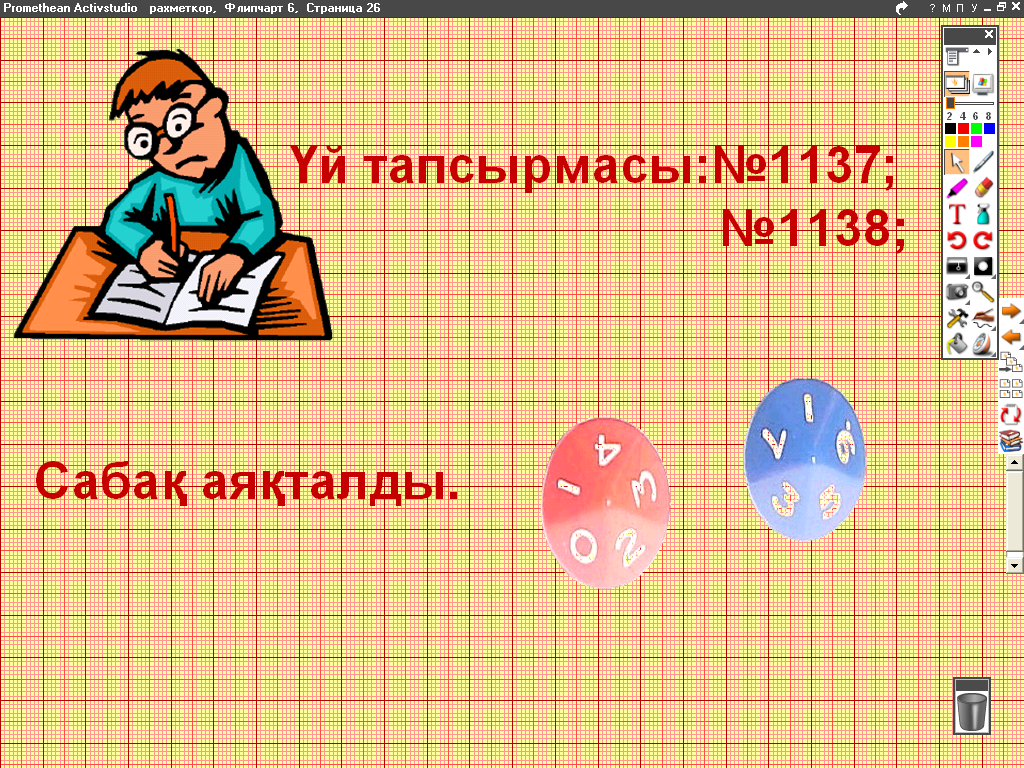 hello_html_60c5120a.png