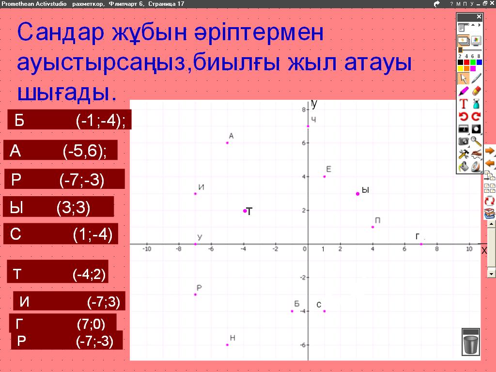 hello_html_m3b4b3d2c.png