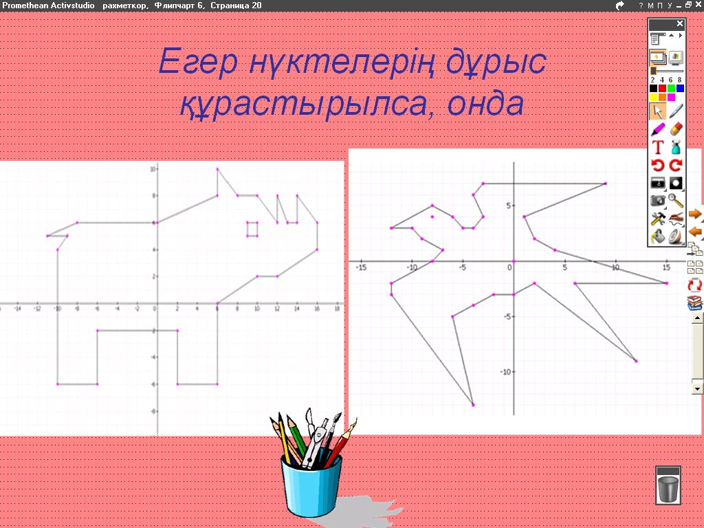 hello_html_m56e320f4.png