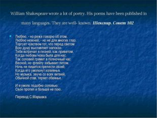 William Shakespeare wrote a lot of poetry. His poems have been published in m