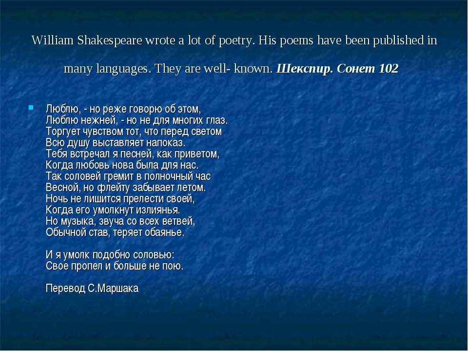 William Shakespeare wrote a lot of poetry. His poems have been published in m...