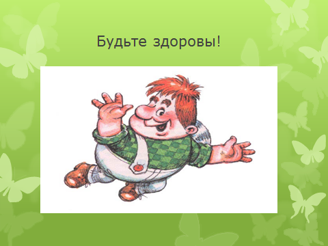 hello_html_36d9da3b.png