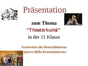 """Präsentation zum Thema """"Theaterkunst"""" in der 11 Klasse Vorbereitet die Deutsc"""