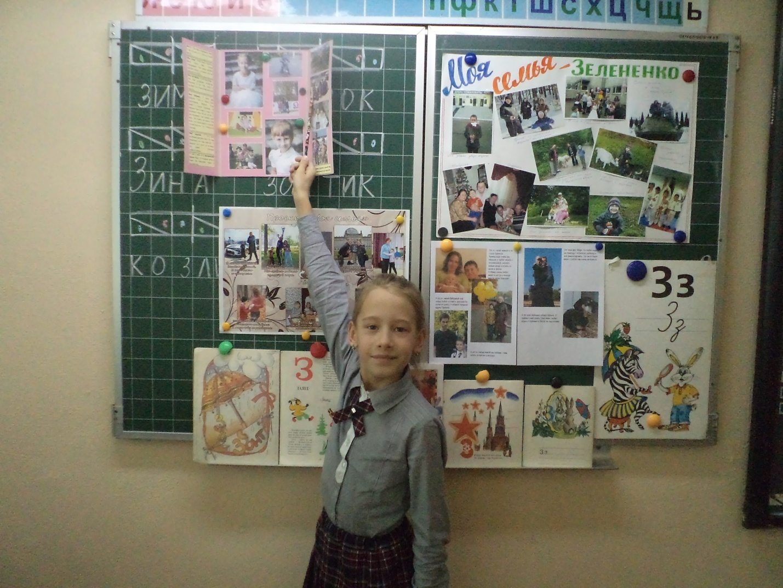 Школьные постеры проект