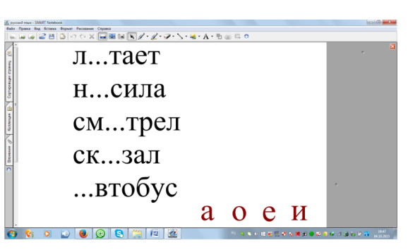 hello_html_5f7f2a30.png