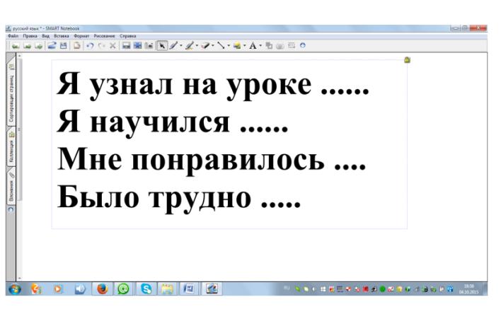hello_html_7ac1b3e0.png