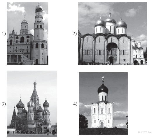 http://hist.reshuege.ru/get_file?id=6678