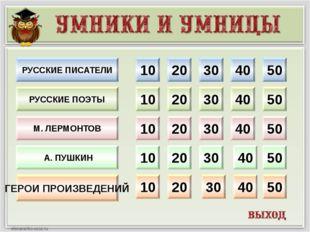 10 20 30 40 50 10 20 30 40 50 10 20 30 40 50 10 20 30 40 50 10 20 30 40 50 РУ