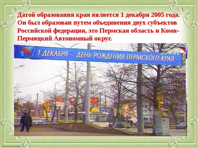 Датой образования края является 1 декабря 2005 года. Он был образован путем...