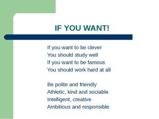 IF YOU WANT! If you want to be clever You should study well If you want to be