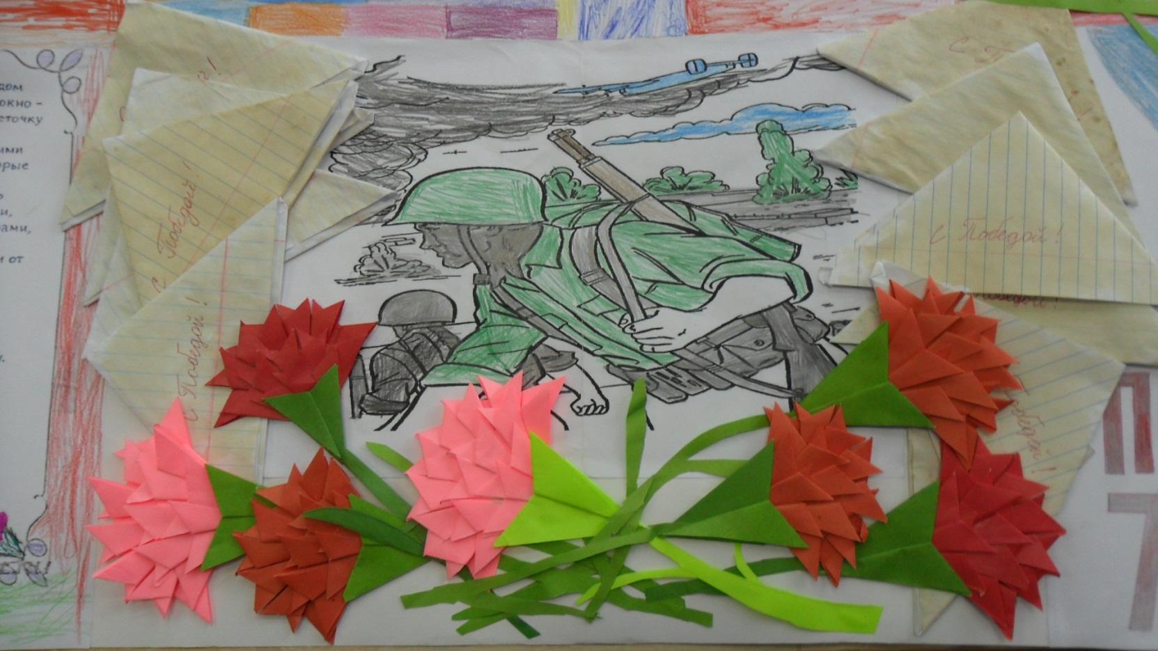 F:\школа\1 класс\КОНКУРСЫ\Всероссийский фестиваль педагогического творчества\SAM_0193.JPG
