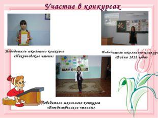 Победители муниципального конкурса по футболу Победители муниципального конк