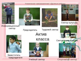 Направление «Моя Родина – Россия!» Результаты работы: Уроки гражданственности