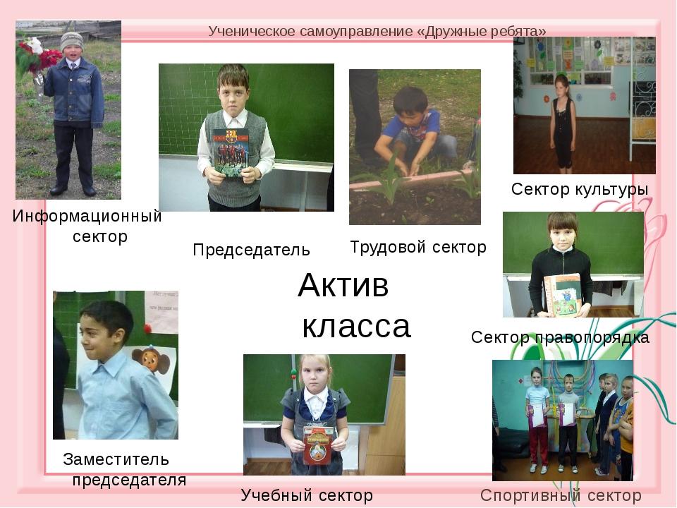 Направление «Моя Родина – Россия!» Результаты работы: Уроки гражданственности...
