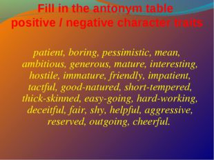 Fill in the antonym table positive / negative character traits patient, borin