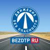http://perekrestok.ucoz.com/saiti/dbo_avtar_2_100x100.jpg