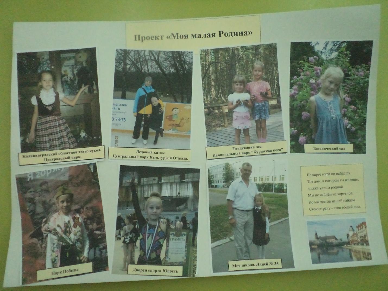 https://content.foto.my.mail.ru/mail/gsi015/4/h-277.jpg