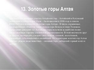 13. Золотые горы Алтая Три наиболее значимых участка Алтайских гор – Алтайски