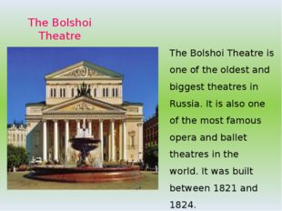 The Bolshoi Theatre The Bolshoi Theatre is one of the oldest and biggest thea
