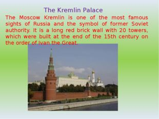 The Kremlin Palace The Moscow Kremlin is one of the most famous sights of Rus